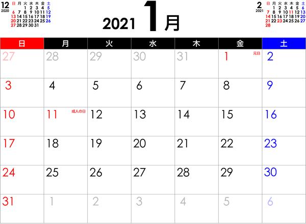2020ツボイウィンターキャンペーンのお知らせ